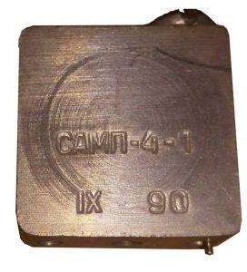 САМП-4-1