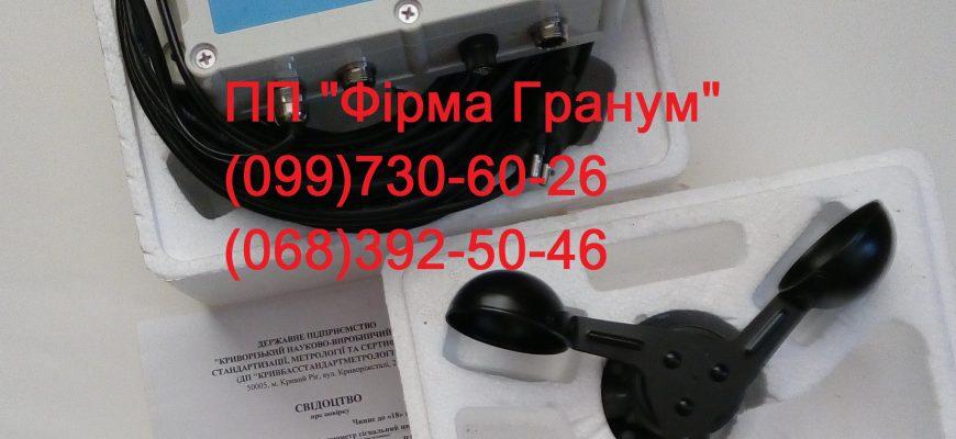 anemometr kranoviy RK150-01