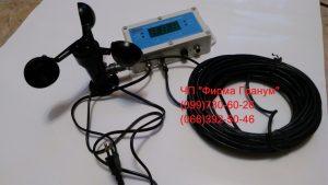 anemometr  RK150-01